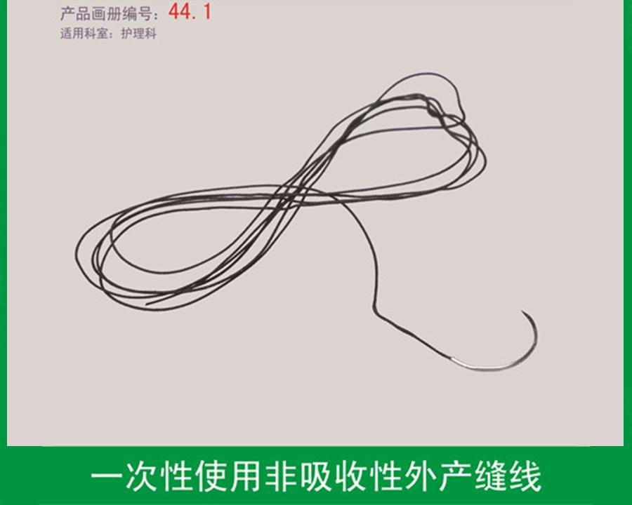 非吸收性外科缝线